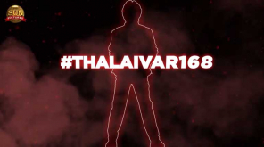 Thalaivar 168 with Sun Pictures directed by Viswasam Siva Official Confirmation