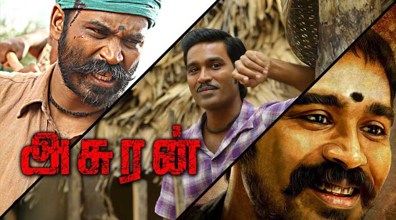 Asuran Tamil Movie Poster
