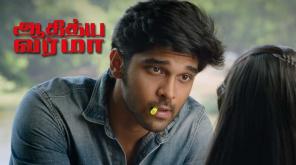 Adithya Varma Trailer Retains Originality