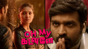 Oh My Kadavule intriguing teaser with Vijay Sethupathi as God