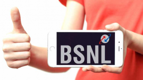 Will BSNL and MTNL be revived or shut the operations?