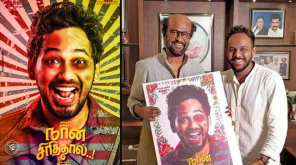 Naan Sirithal First Look By Superstar Rajinikanth