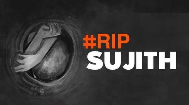 Rest In Peace Surjith, We Feel Ashamed