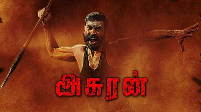 Dhanush Asuran Movie Poster