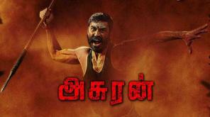 Dhanush Asuran Movie Poster