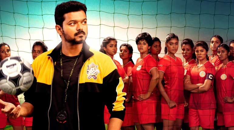 Bigil Movie Poster