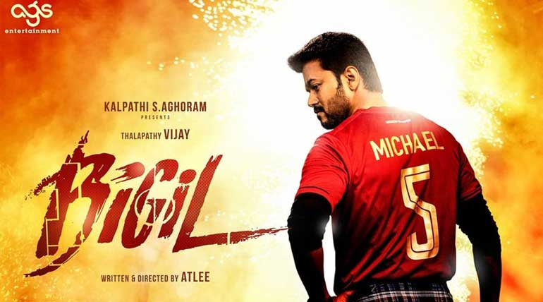 No Special Shows for Bigil in Diwali, Tamil Nadu Government