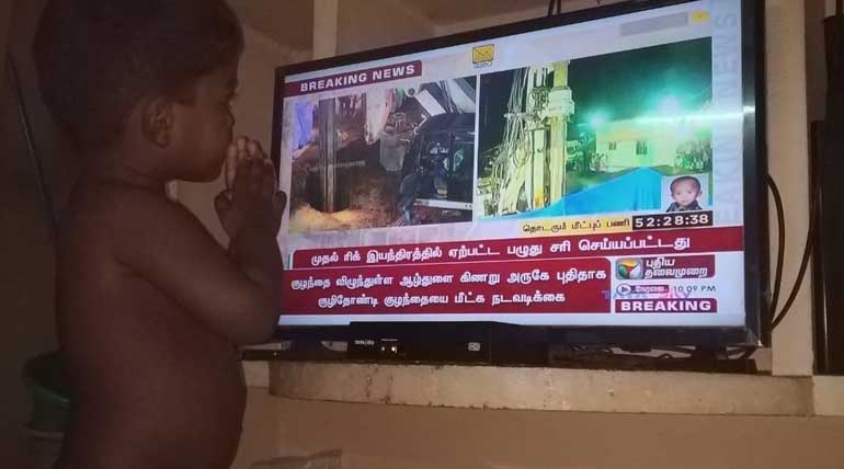 Kid praying for Surjith. photo sharanaapalani
