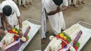 Nation mourns in sorrow on hearing the death news of Surjith now