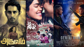 Movies releasing in October 11th 2019 in India