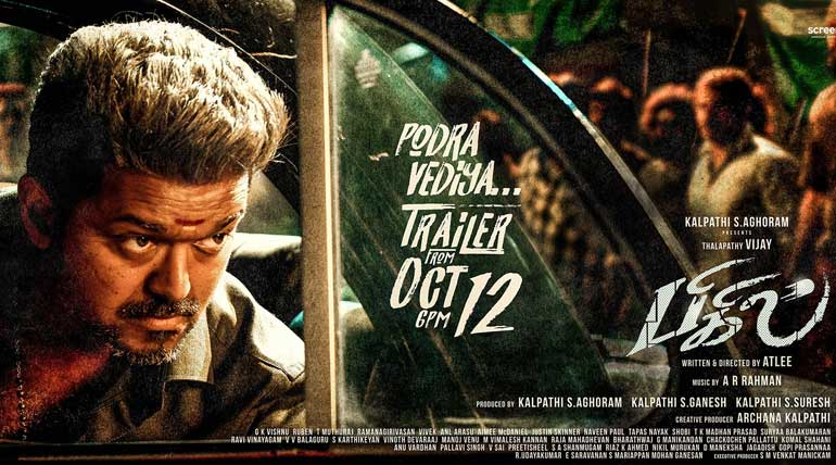Bigil Movie Trailer Poster