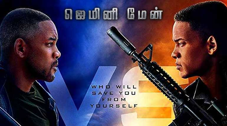 Gemini Man Tamil Review: Disappoints both Ang Lee and Will Smith fans