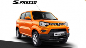 Maruti Suzuki S-Presso Car Photo