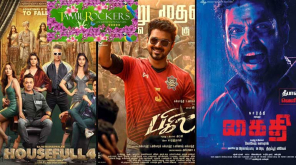 Tamilrockers Leaked Diwali Movies Bigil, Kaithi and Housefull 4 Movie Online