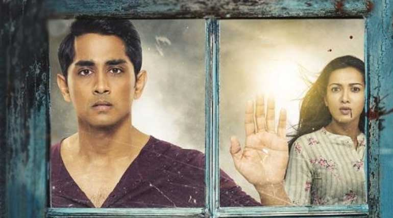 Siddharth Aruvam 2019 Full Movie Leaked for free Download by Tamilrockers Online