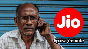 JIO to charge 6p/minute to the other network outgoing calls