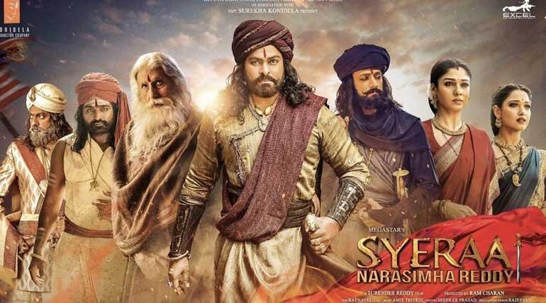 Sye Raa Narasimha Reddy Full Movie Leaked Online by Tamilrockers Leaked