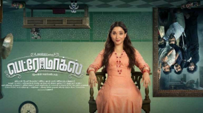 Tamannah Bhatia Movie Petromax Poster