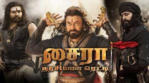 Sye Raa Narasimha Reddy Review