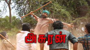Asuran Full Movie Leaked Online by Tamilrockers