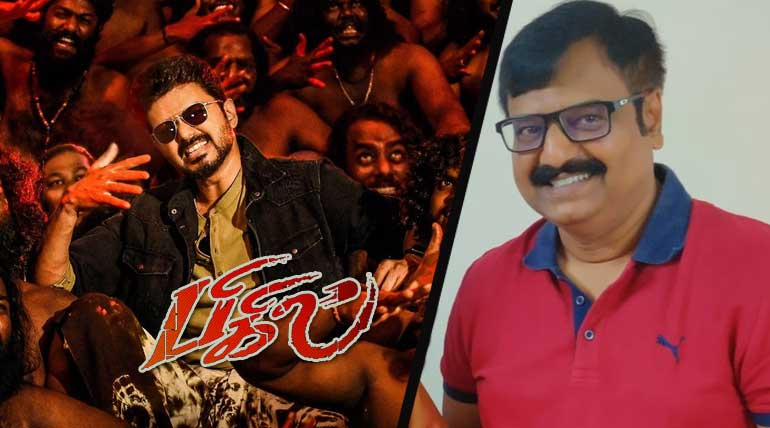 Padmashri Vivek feeling about Bigil Movie