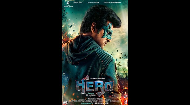 Sivakarthikeyan as Super Hero, Hero trailer is out now.