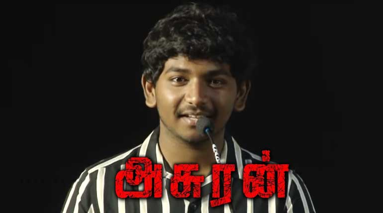 Asuran Actor Ken Karunas