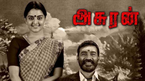Manju Warrier Photo in Asuran Movie Poster