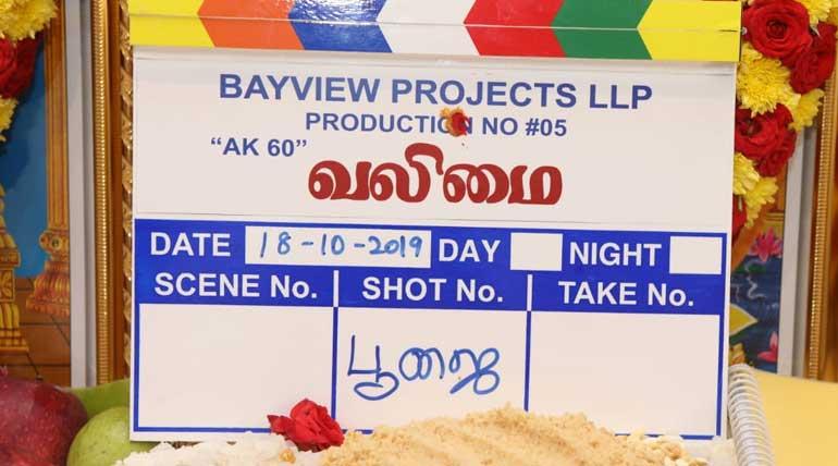 Thala 60 Movie Title is Valimai