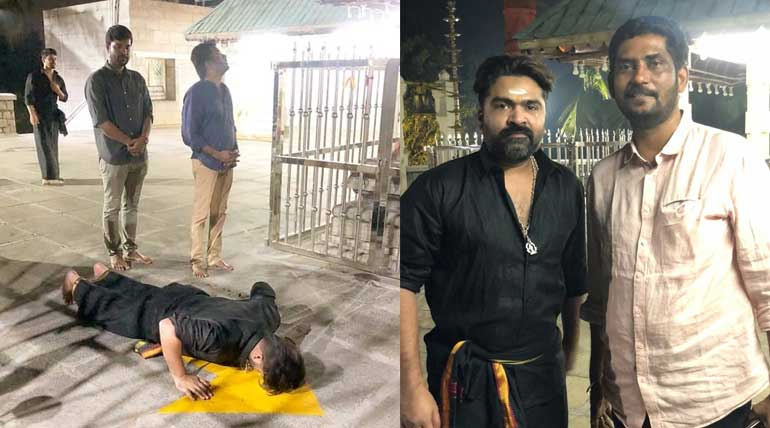 Simbu surrender to god and Now Maanaadu movie begins