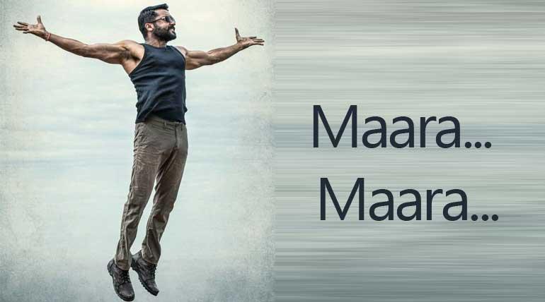 Soorarai Pottru Movie Special Theme Music Maara Maara