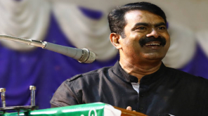 Seeman Requests Government to Make Attur, a New District. Photo Courtesy: NTK