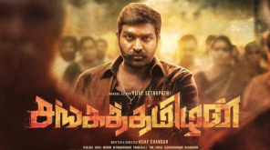 Sangathamizhan Movie Review: Predictable Family Entertainer