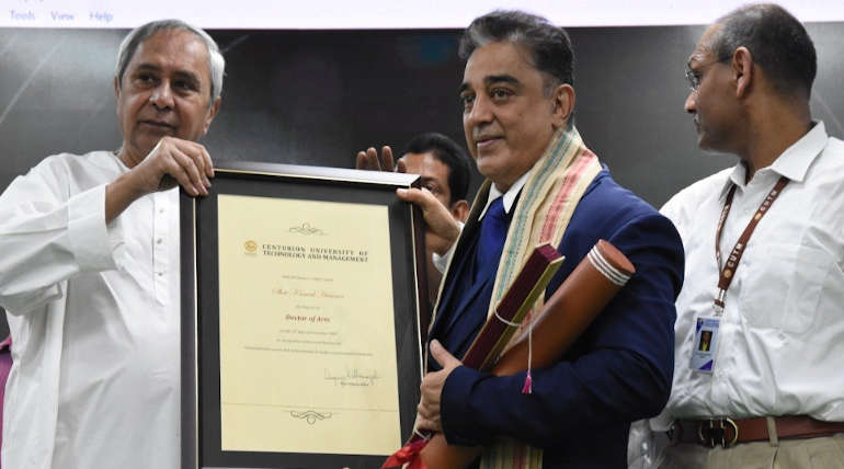 Kamal Haasan Honored With Doctorate By CM of Odisha, Naveen Patnaik