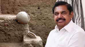 Keeladi Excavation: CM Announces World-Class Museum At the Excavation Site