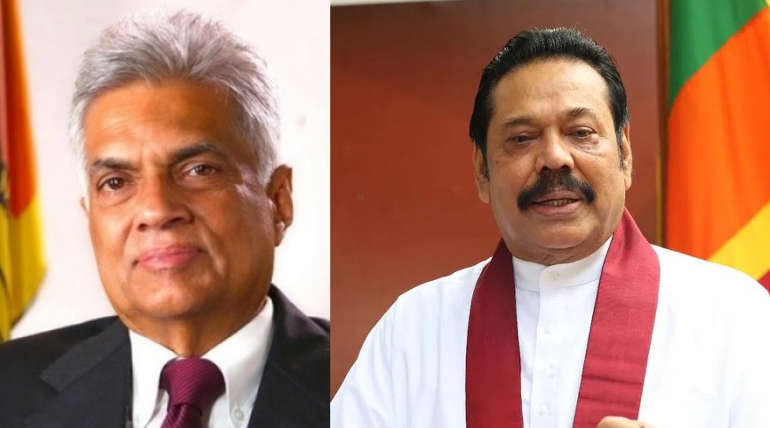 Yesterday Prime Minister Ranil Wickremasinghe and Today Mahinda Rajapaksa