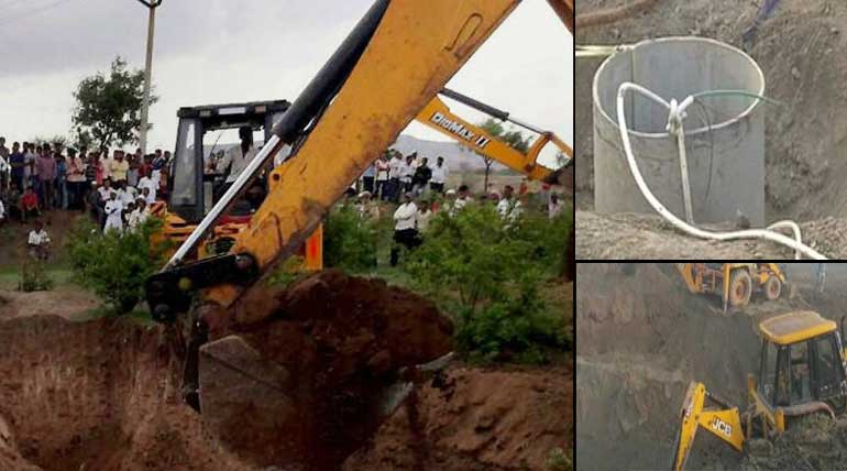 Girl Child Died Falling in to 50 Feet Borewell in Haryana