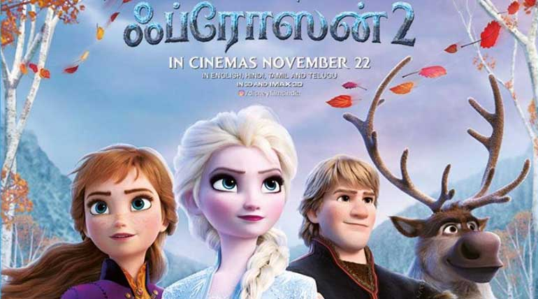 Tamilrockers Leaked Frozen 2 Tamil and English Full Movie Online