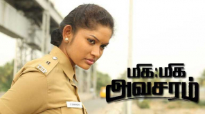 Tamilrockers Leaked Miga Miga Avasaram Full Movie Online Download Today