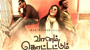 Vaanam Kottattum Second Single, Easy Come Easy Go Song is Out Now