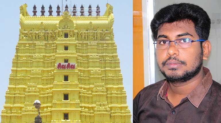 Rameshwaram Temple Money laundering case will be taken over by CB-CID