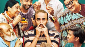Ayushmann Khurrana Starring Bala is the Winner