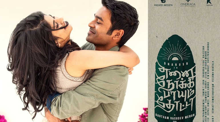 Enai Noki Paayum Thota Review: Goutham Menon Never Failed to Amaze