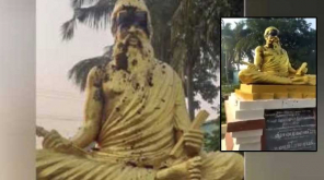 Thiruvalluvar Statue Insulted in Tanjore: Fuel Rages Among Tamil Community