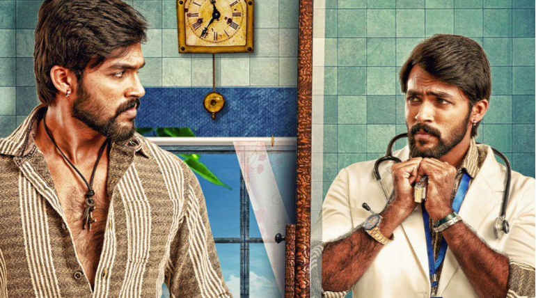 Market Raja MBBS Review Not a Well Scripted Movie For Arav