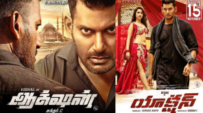 Action Tamil and Telugu