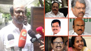 Rajinikanth on BJP: Comments of State Political Personalities on it