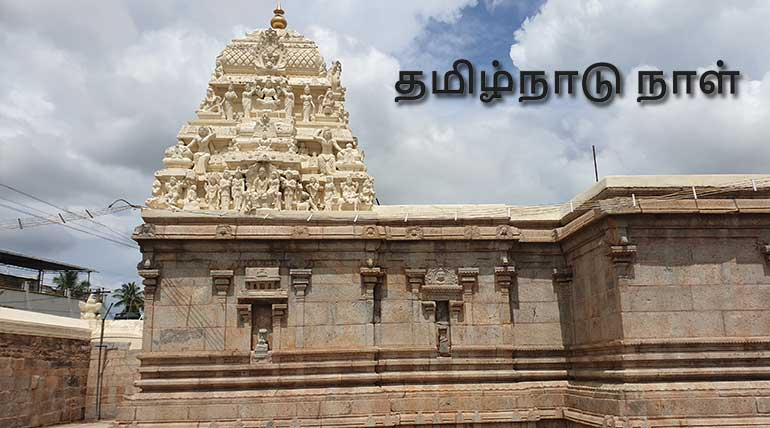 Tamil Nadu Day