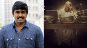 Indian 2 Update: Vijay Sethupathi to Play Villain Against Kamal Haasan