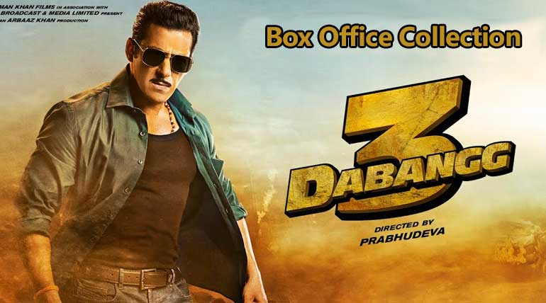 Salman Khan Dabangg 3 Box office Collection Latest Report